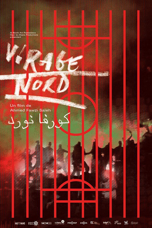 virage-nord4